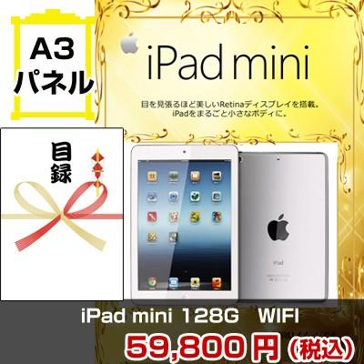 iPad mini景品パネル