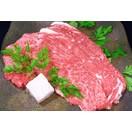ブランド和牛・お肉