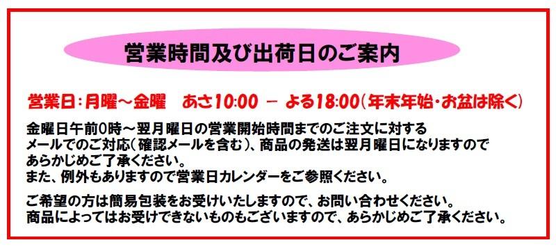 当サイトで、お酒を3,000円以上ご購入の方