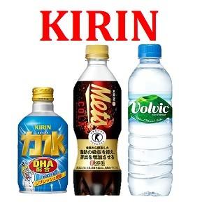 人気のKIRINの商品ケース販売始めました!