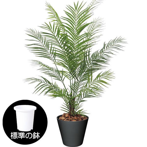 デラックス・アレカヤシ(人工樹木)