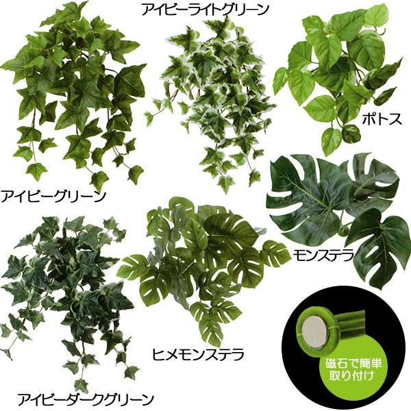 磁石付き人工観葉植物