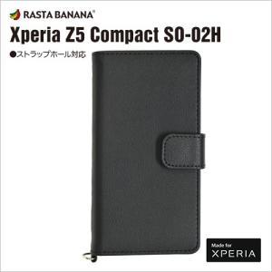 ラスタバナナ Xperia Z5 Compact SO-02H ケース/カバー 手帳型 横型 レザー調ブックタイプ ボタン エクスペリア Z5コンパクト スマホケース 宅 keitai-kazariya 02