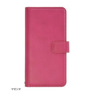 ラスタバナナ スマホケース カバー 各種スマートフォン対応 汎用 手帳型 耐衝撃吸収 薄型 Lサイズ keitai-kazariya 11
