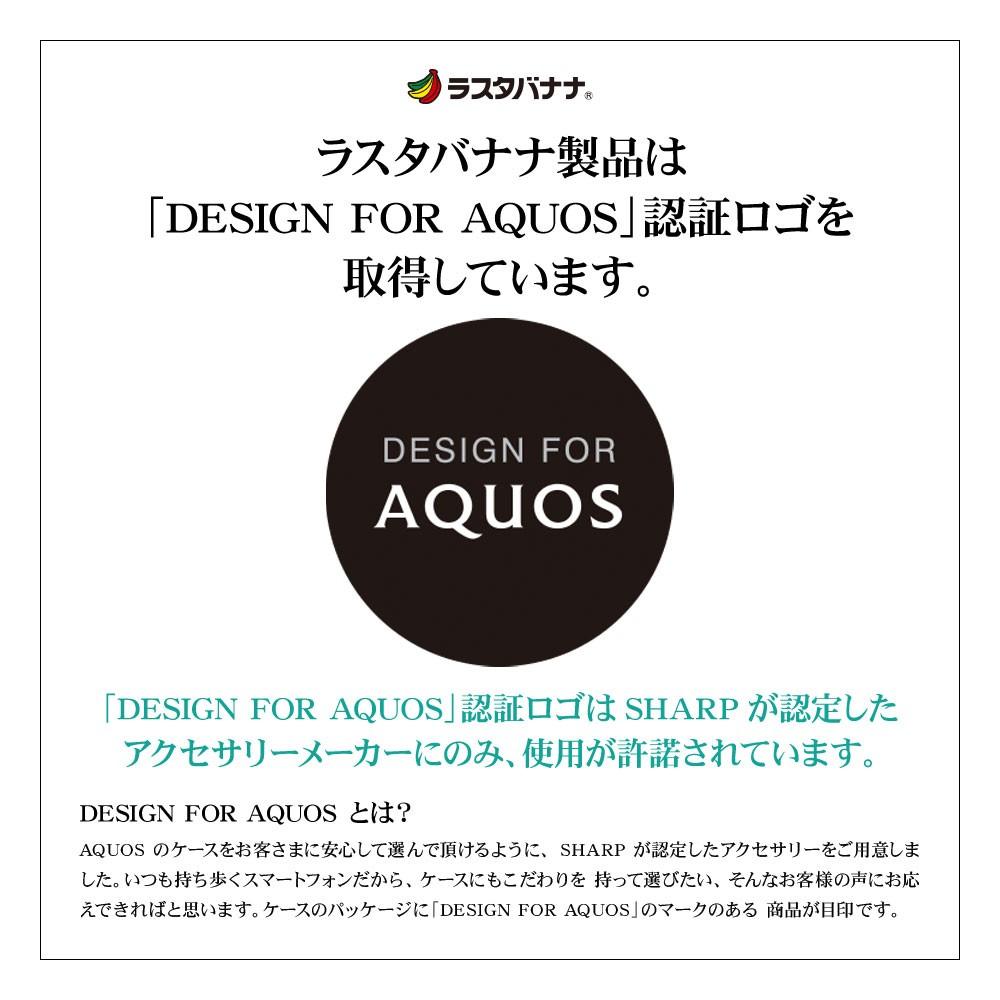 AQUOS認証ロゴ