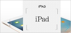 iPad用