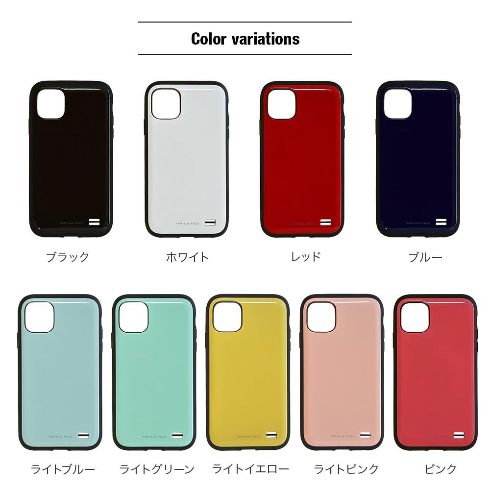 iPhone11_バニラパック