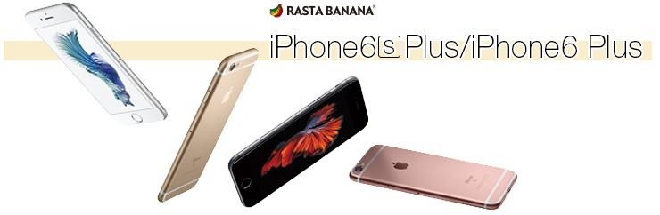 iPhone6sPlus/6Plus