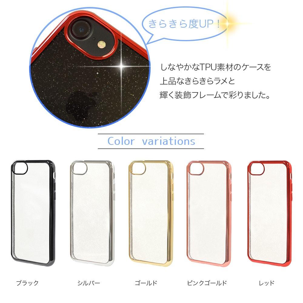 iPhone8/7 TPU_lame2