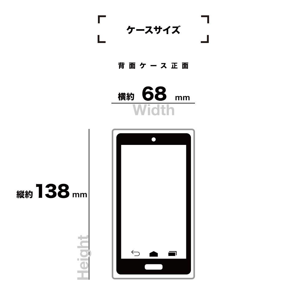iPhone8/7 TPU_lame3