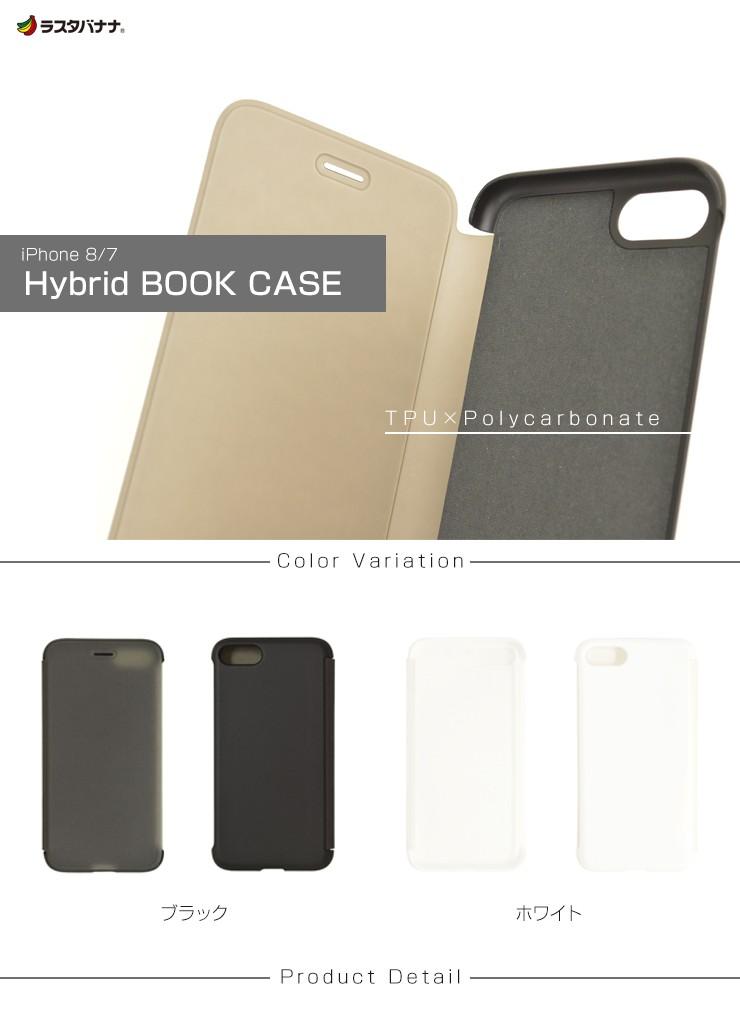 Hybrid Book Case