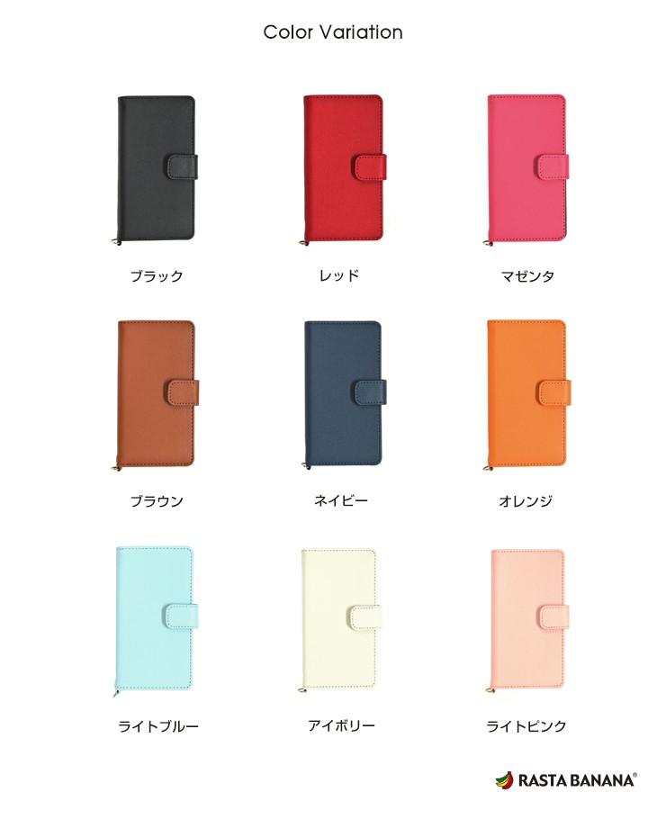 Z5コンパクト手帳詳細3