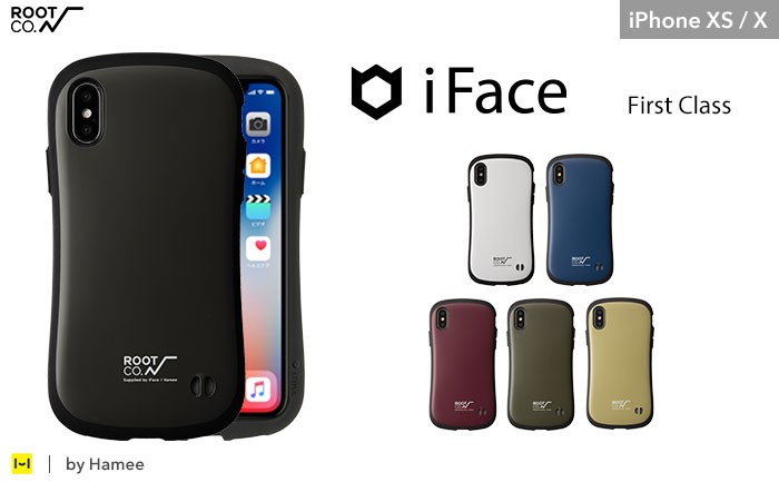 iface root