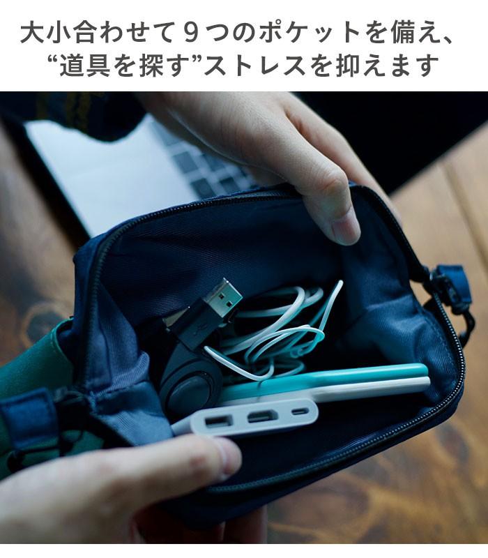 9つのポケットで道具を探すストレスを軽減