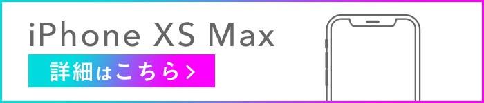 iphonexsplus