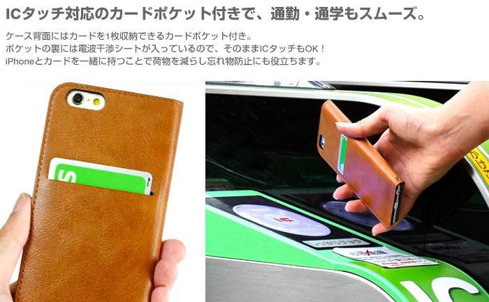 ICタッチ対応のカードポケット付きで、通勤・通学もスムーズ。