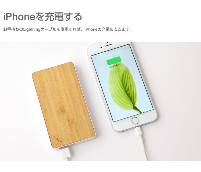 iPhoneを充電する方法。