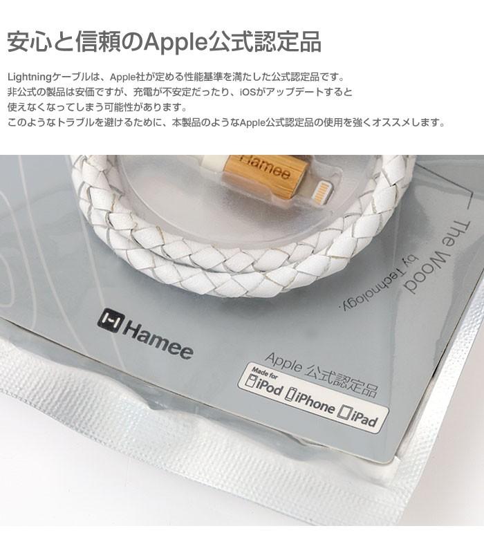 安心と信頼のApple公式認定品。