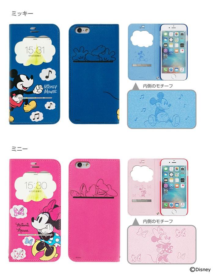 13d7d60c21 iPhone6s iPhone6 ケース ディズニー キャラクター フリップ 窓付き ...