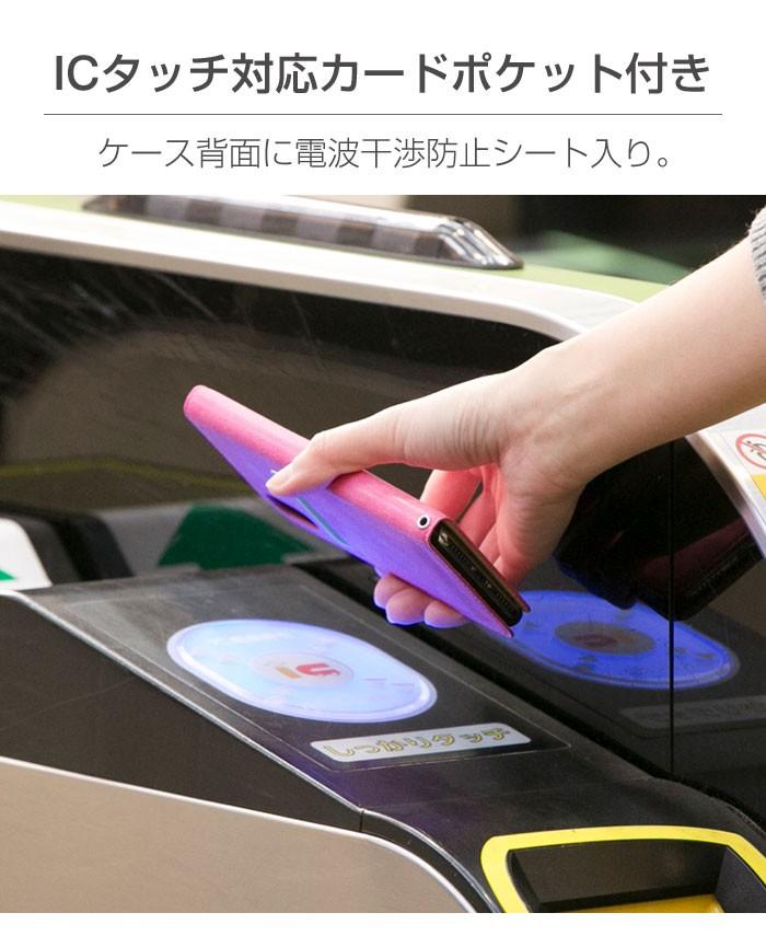 ICタッチ対応カードポケット付き