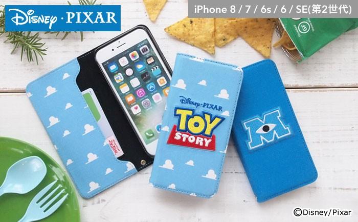 pixarケースイメージ