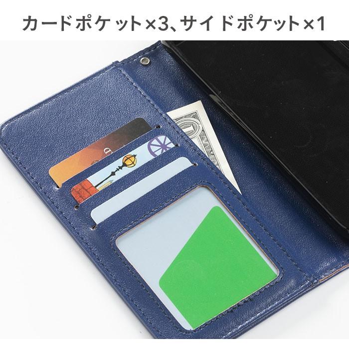 カードポケットサイドポケット付き