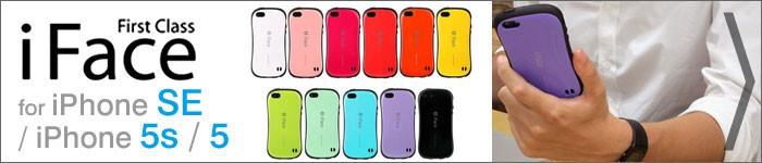 ea42b44f7b ... iPhoneSE iPhone5s iPhone5 ケース カバー アイフォンse アイホン5s アイフォーン5 キャラクター 耐衝撃.  あすつく. 4.60点 (70件の商品レビュー) · [投稿]