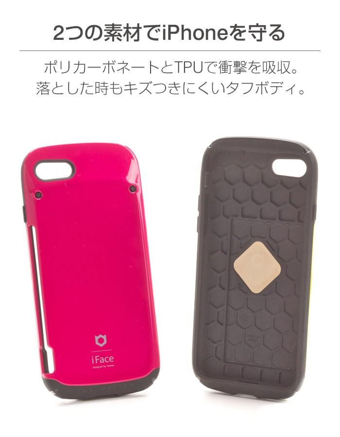 2つの素材でiPhoneを守る。