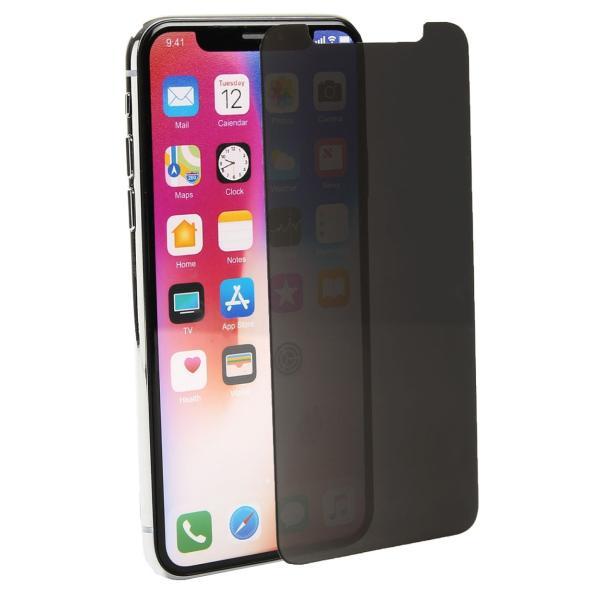 iphonexr ガラス フィルム 覗き見防止 iphonexs iphonex 保護フィルム iphone xs max 強化ガラス 液晶保護 フィルム PATCHWORKS ITG 0.33mm|keitai|10