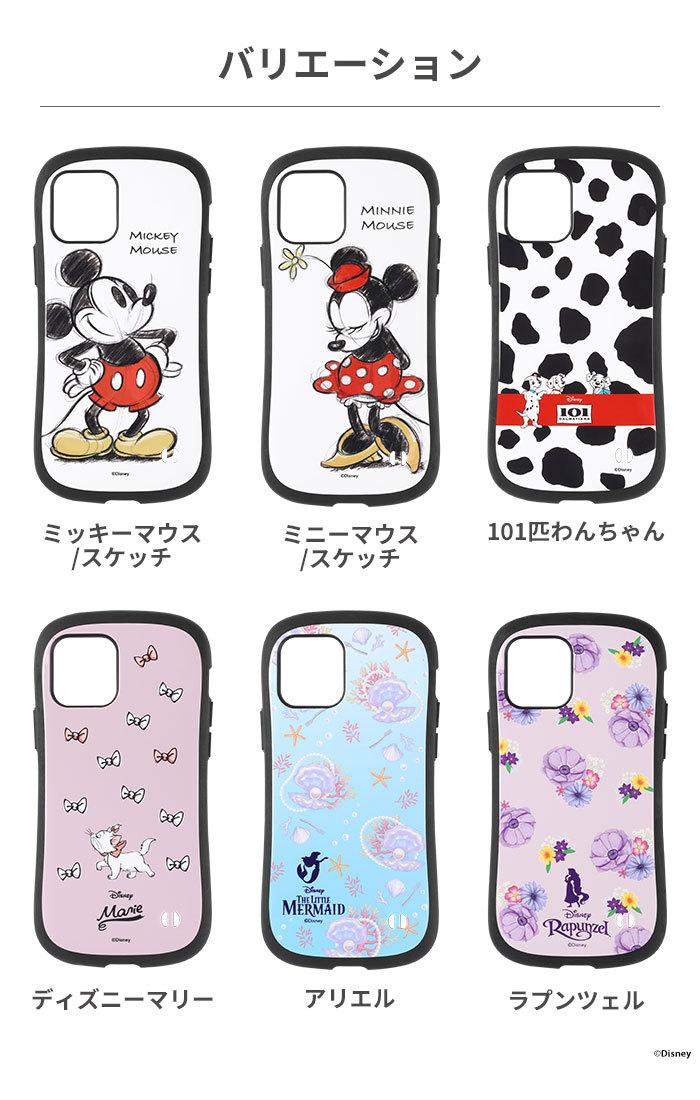 iphone11 pro ケース ディズニー