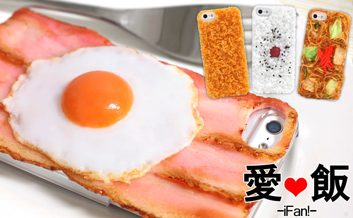 iphone5s iphone5 食品サンプル iphone ケース お... - Hamee(ハミィ)