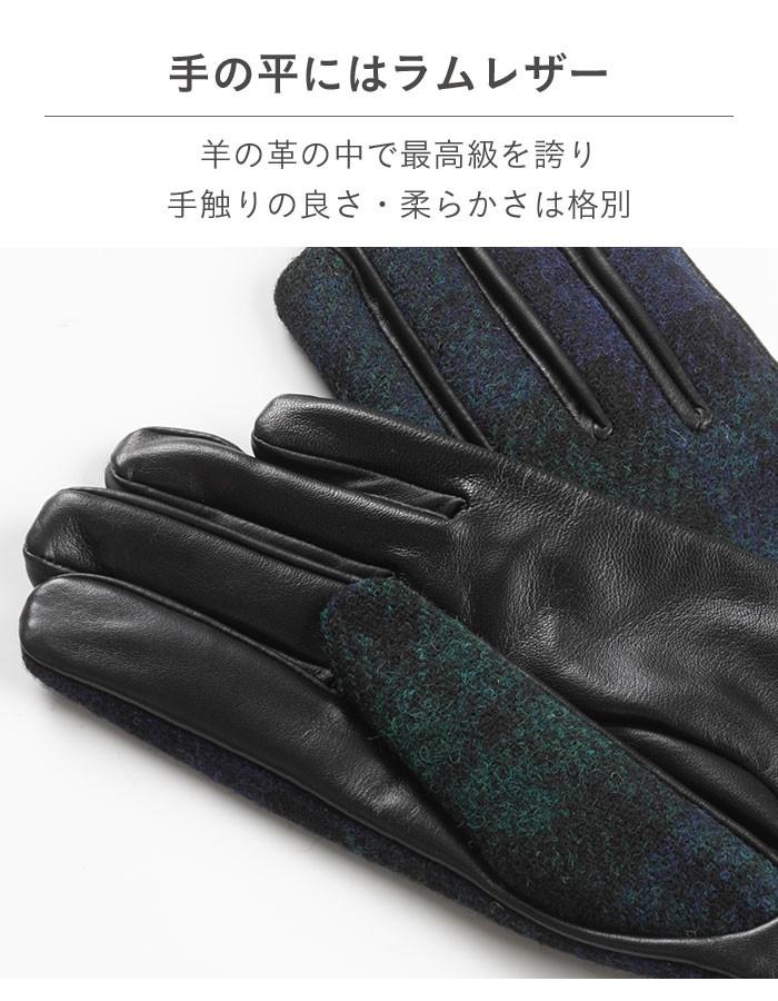 手の平にはラムレザー