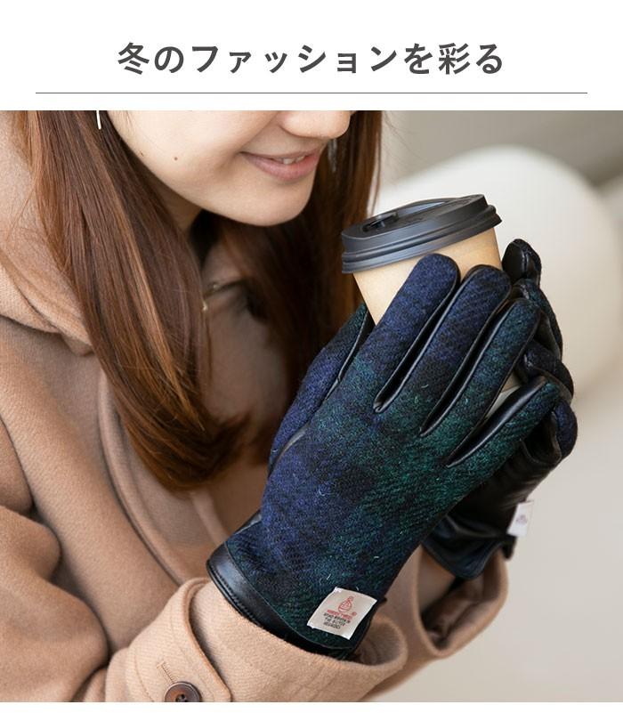 冬のファッションを彩る