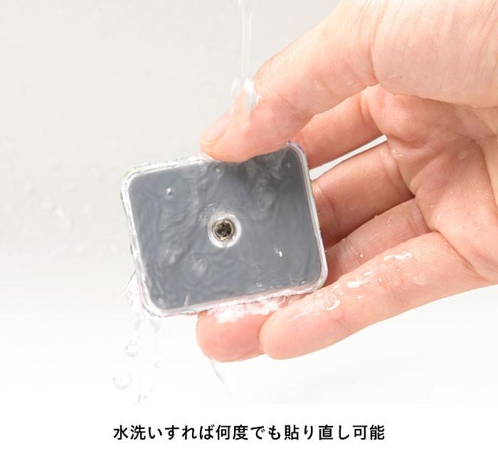 洗って使える。