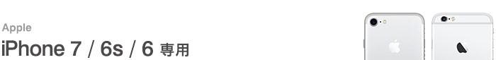 Xperia X Compact SO-02J専用のアイテムページです。