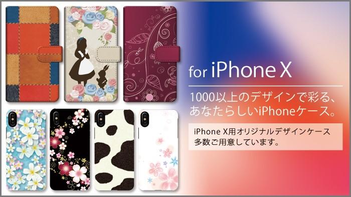 iPhone8 8plus