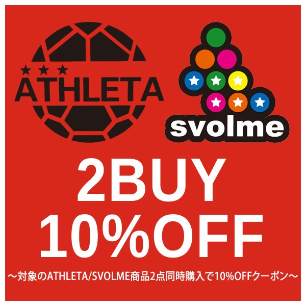 ATHLETA/SVOLME 2BUY 10%OFF