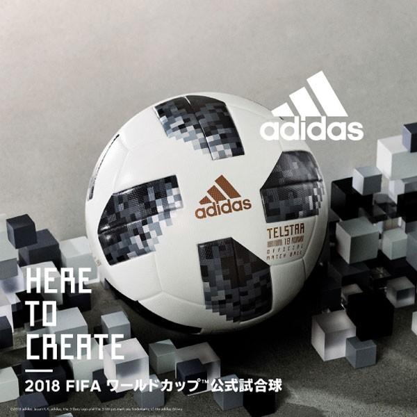 アディダスサッカーボール