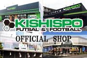 KISHISPO店舗情報