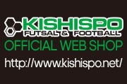 KISHISPO公式通販サイト