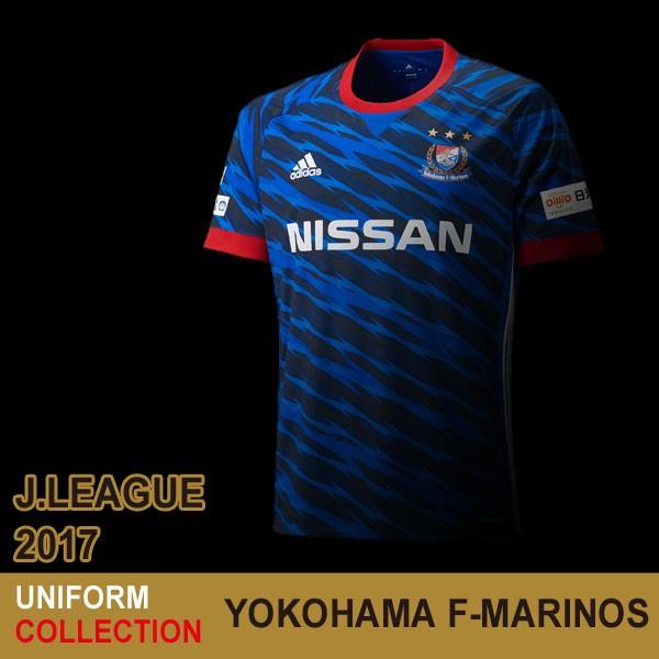 横浜Fマリノスユニフォーム