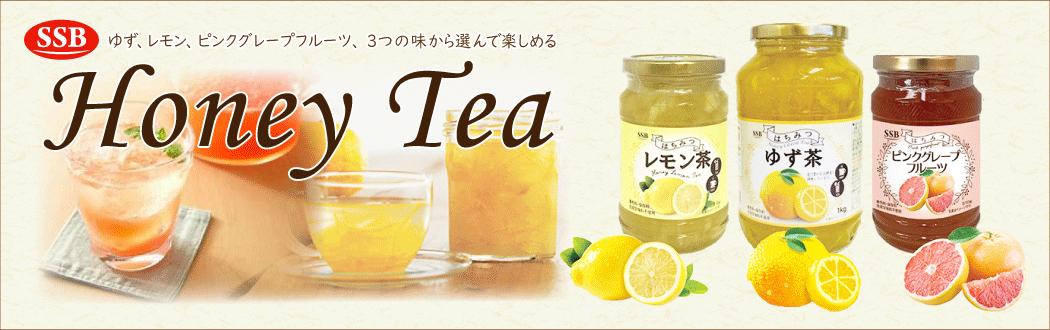 はちみつ茶