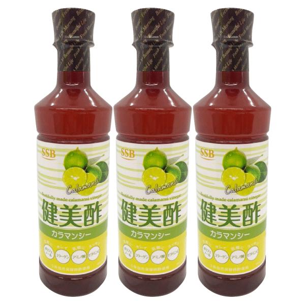 SSB 美酢(ミチョ)  飲むお酢 健美酢 カラマンシー 500ml 3本 健康酢 飲めるお酢 kenbi-choice