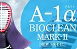 A-1αBIOCLEAN MARK-2 (バイオクリーンマークツー)