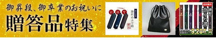 剣道日本2020年3月号