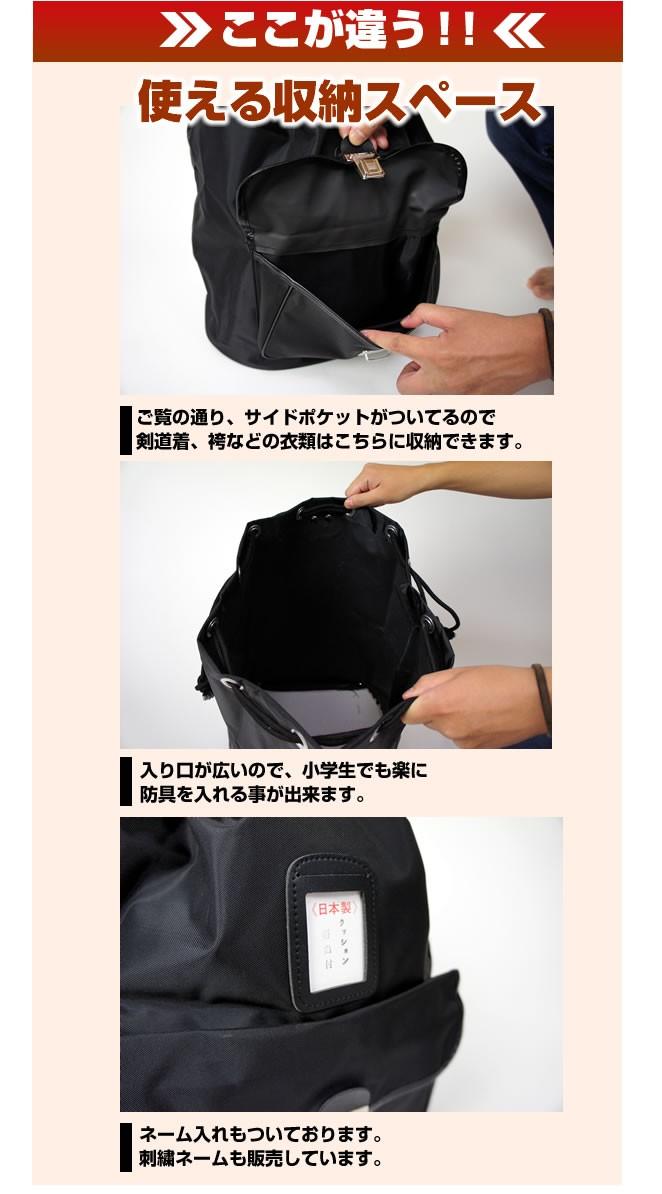 ファッションナイロン詳細