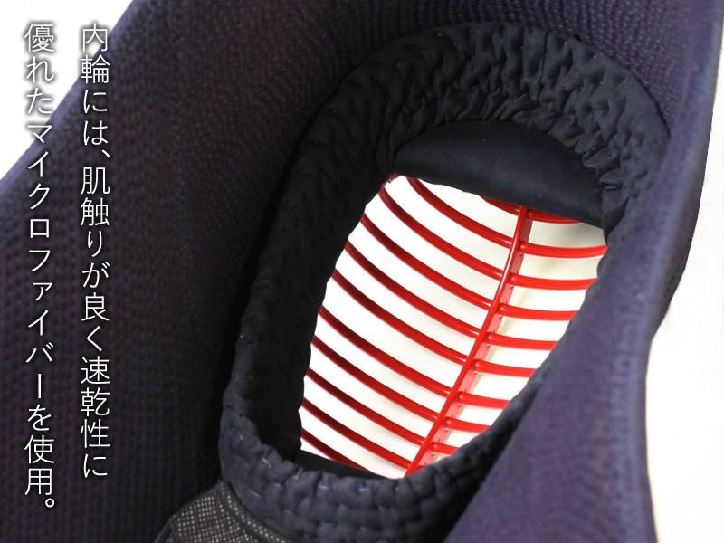 剣道屋 5ミリジャストフィットピッチ刺し実戦型 剣道防具 面 マイクロファイバー