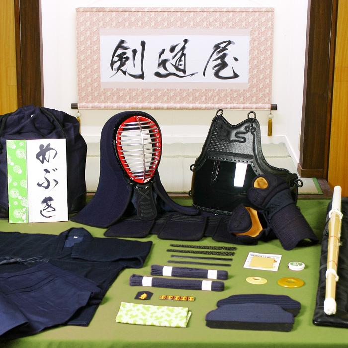 少年用向け6ミリ剣道防具セット