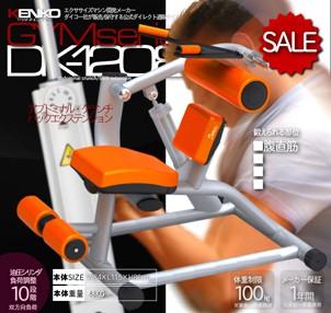 ルームランナー開発のダイコー社製トレーニングマシンDK-1208発表