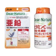 https://store.shopping.yahoo.co.jp/kenkoionya/asahia5c7a.html